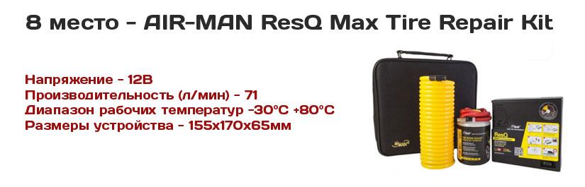 AIR-MAN ResQ Max Tire Repair Kit