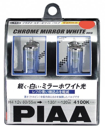 Галогенные лампы PIAA H1 Chrome Mirror White (4100K) H-360E