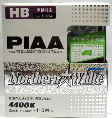 Галогенные лампы PIAA HB3, HB4 Northern Star White (4400K) H-634