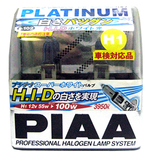 Галогенные лампы PIAA H1 Platinum Super White (3950K) H-102