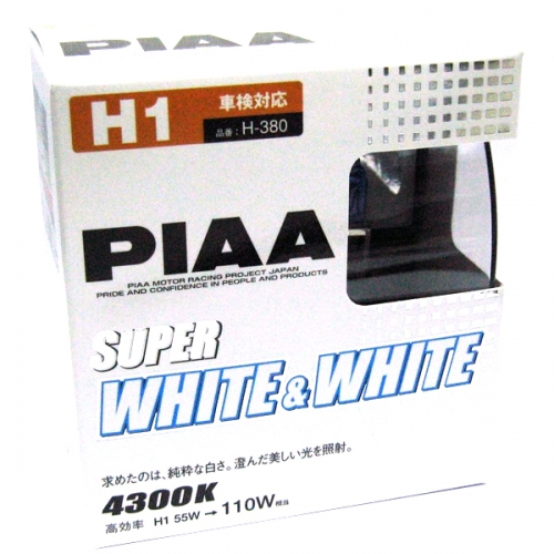 Галогенные лампы PIAA H1 Super White and White (4300K) H-380